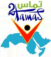 الدورة الرياضية العربية الثانية للاتحادات النوعية